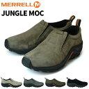 【送料無料】メレル ジャングルモック メンズスニーカー MERREL JUNGLE MOC TAURE PEWTER G