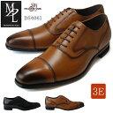 エムディエル DS4061 メンズビジネスシューズ ストレートチップ 内羽根 本革 3E MDL マドラス madras 紳士靴 (1710)(E)