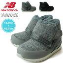 【送料無料】ニューバランス FB996S キッズ ブーツ キッズ スニーカー 子供靴 New Bal