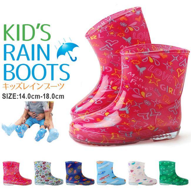 キッズ レインブーツ レインシューズ レイン ベビー キッズ 子供靴 女の子 男の子 雨靴 長靴 KB 7008