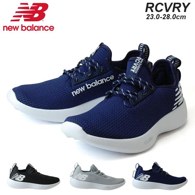 【送料無料】 ニューバランス RCVRY D メンズ レディース スニーカー new balance ブラック グレー ネイビー スリッポン ウォーキングシューズ (1805)