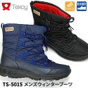 メンズ スノーブーツ TEXCY テクシー ウィンターブーツ TS5015 ASICS アシックス商事