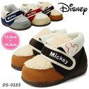 キッズ ブーツ ミッキーマウス ディズニー キャラクター DS0185 ウィンターブーツ 子供靴 ベ...