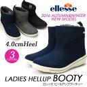【送料無料】エレッセ レディース ヒールアップブーティ ELLESSE V-CU016W レディース 靴 ウインターブーツ 4.0cmヒール
