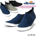 【送料無料】エレッセ レディース ウインターブーツ ELLESSE V-CU503W レディース 靴 ウインターシューズ 2.0cmヒール