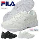 【在庫限り】フィラ FILA 3424 ウォーキングシューズ レディース メンズ スニーカー 3E ジョギング マラソン ランニングシューズ