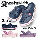 【送料無料】クロックバンド キッズ CROCS CROCBAND KIDS 10998 サンダル 国内正規品【一部取り寄せ品】