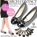 ARCH CONTACT アーチコンタクト パンプス 日本製 39082 バレエシューズ フラットシューズ やわらかい レディース 靴 パンプス 痛くない 歩きやすい ローヒール コンフォートシューズ 低反発