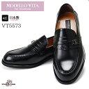 17 OFF マドラス モデロ ヴィータ VT5573 メンズ ビジネスシューズ 本革 4E ローファータイプ 紳士靴 日本製 MODELLO by madras