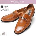 【送料無料】MODELLO VITA by madras VT5596 (マドラス モデロ ヴィータ) 天然皮革 4E メンズビジネスシューズ 紳士靴 日本製