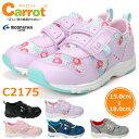 キャロット Carrot CR C2175 ムーンスター MoonStar 2E キッズスニーカー 子供靴 男の子 女の子 (16FW)