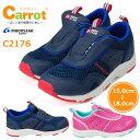 キャロット Carrot CR C2176 ムーンスター MoonStar 2E キッズスニーカー 子供靴 男の子 女の子 (16FW)