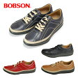 【送料無料】【3E】【ボブソン】BOBSON 紳士靴 5422 メンズウォーキングシューズ