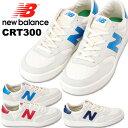 ニューバランス CRT300 レディース メンズ スニーカー New Balance ニューバランス 送料無料 ユニセックス 靴