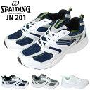 メンズスニーカー SPALDING(スポルディング)JN-201