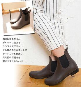 レディースサイドゴアレインブーツ長靴LB8205