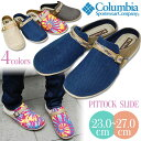 【SALE】コロンビア Columbia Pittock Slide(ピトックスライド)レディース/メンズシューズ サボサンダル YU3679