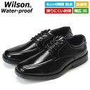 ウィルソン メンズビジネスシューズ 581 wilson ブ...