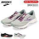 [送料無料]アキレス ブルックス ローンチ7 BRW3222 レディース スニーカー BROOKS Launch7 ブラック グレー ランニングシューズ 運動靴 女性 (2001)