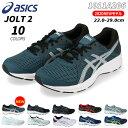 アシックス ジョルト2 1011A206 メンズ レディース スニーカー ASICS JOLT2 0...