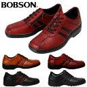 【送料無料】BOBSON ボブソン本革ウォーキングシューズ B5710 メンズシューズ