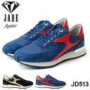 ジェイド ハイヤー JD513 メンズ スニーカー JADE...