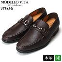 【送料無料】 マドラス モデロ ヴィータ VT5690 ビジネスシューズ メンズ MADRAS MODELLO VITA 本革 3E ダークブラウン ビット ローファー スリッポン 撥水 日本製 紳士靴 (1809)(北海道 沖縄は追加送料がかかります)