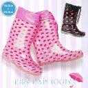 キッズ Fiora 5702 レインブーツ レインシューズ レイン ジュニア キッズ 子供靴 女の子 雨靴 長靴 ハート柄 かわいい