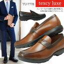 テクシーリュクス TEXCY LUXE ビジネススシューズ スクエアトゥ ローファー TU-7778 紳士靴 メンズ 男 テクシー リュクス texcyluxe 靴 メンズシューズ おしゃれ【アシックス商事】