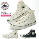 【送料無料】 コンバース オールスター LP ウォッシュドCL HI CONVERSE ALL STAR LP WASHED-CL HI レディース スニーカー