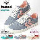 【送料無料】Hummel ヒュンメル スニーカー STADIL SMOOTH LOW 63939 1615 9799 6022 ランニング レディーススニーカー 運動靴 コート系モデル