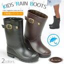 Mon Frere モンフレール JB8125 キッズレインブーツ レインシューズ レイン ジュニア キッズ 子供靴 女の子 男の子 雨靴 長靴