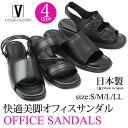 日本製 サンダル オフィス レディース レディースサンダル ミュール 靴 LUCIANO VALENTINO ルチアノバレンチノ 19710 婦人 美脚 歩きやすい 痛くない バックバンド