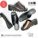 日本製 サンダル オフィス レディース レディースサンダル ミュール 靴 LUCIANO VALENTINO ルチアノバレンチノ 6451 婦人 美脚 歩きやすい 痛くない ウエーブソール