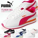 送料無料 プーマ PUMA Turin BG チューリンBG 360914 レディーススニーカー 01 02 03 04 05 06 靴 カジュアル ローカット ホワイト 白 学校 通学