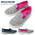 【送料無料】 スケッチャーズ 【レディース】ゴーウォーク ムーブ Skechers GO Walk Move-Obscure 13791 レディーススニーカー 軽量 ウォーキング スリッポン