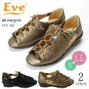ムーンスター EVE 264 レディースサンダル イブ Moonstar 婦人靴