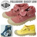 【送料無料】 パラディウム PALLADIUM BAGGY LOW (バギーロー) レディーススニーカー 93153