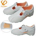 【送料無料】pure walker(ピュアウォーカー)Professional shoes(プロフェッショナルシューズ)ナースシューズ レディースシューズ PW7752