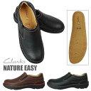 【送料無料】クラークス Clarks ネイチャーイージー Nature Easy メンズカジュアルシューズ 20338978-98