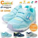 キャロット C2146 Carrot CR C2146 ムーンスター MoonStar 2E キッズスニーカー 子供靴 男の子 女の子 (17SS)