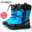 【在庫限り】ムーンスター スーパースター 子供靴 SS WPJ54SP ブルー スーパースターのジュニア用ウィンターブーツ 防水 (0701)