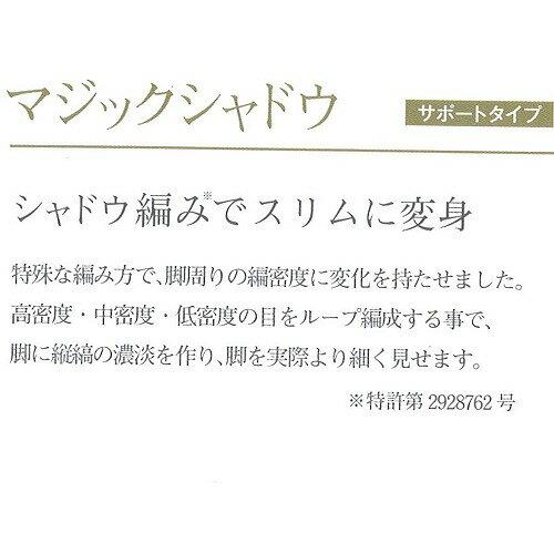 【日本製☆細く美しく見える】マジックシャドウ ...の紹介画像3