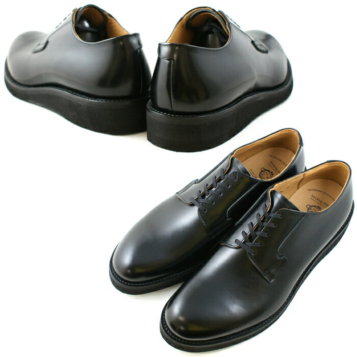 footmonkey rakuten global market locking shoes