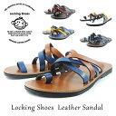 Ls-sandal-4