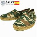 サルヴィ エスパドリーユ メンズ スリッポン SALVI SLIP-ON CAMO ART44-17 スペイン製 メンズ靴 エスパドリュー 【あす楽対応】【コンビニ受取対応】