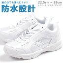 スニーカー ローカット メンズ レディース 白 靴 XSTREET XST-214 大きいサイズ 小さいサイズ