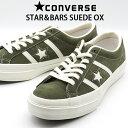コンバース スニーカー メンズ 靴 オリーブ スエード シンプル CONVERSE STAR&BARS SUEDE OX