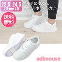 ショッピング男の子 スニーカー ローカット レディース 靴 adimouse 2150 【平日3〜5日以内に発送】