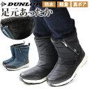 ショッピングダンロップ ブーツ レディース 靴 ショート 黒 青 ブラック ターコイズ 防水 雨 雪 軽量 軽い 裏ボア 暖か ダンロップ DUNLOP AF016